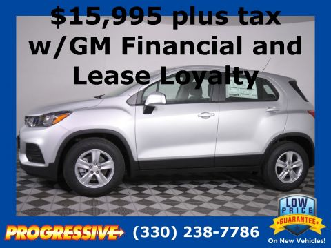 New Chevrolet Inventory Buy Or Lease A Chevy Near Canton Oh
