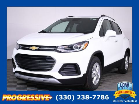 Progressive Near Me >> New Chevrolet Inventory Buy Or Lease A Chevy Near Canton Oh